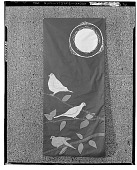 view Doves [decorative arts] / (photographed by Walter Rosenblum) digital asset number 1
