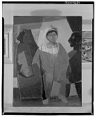 view Ancestor Seller [painting] / (photographed by Walter Rosenblum) digital asset number 1