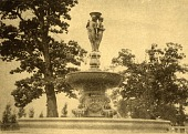 view McMillan Fountain [sculpture] / (photographer unknown) digital asset number 1