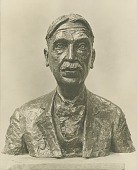 view Professor John Dewey [sculpture] / (photographed by Paul Laib) digital asset number 1
