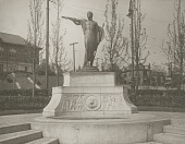 view Major Clarence Barrett Memorial Fountain [sculpture] / (photographed by Joseph Hawkes) digital asset number 1