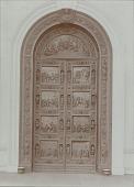 view Columbus Door [sculpture] / (photographed by Keller) digital asset number 1