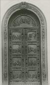 view Columbus Door [sculpture] / (photographer unknown) digital asset number 1