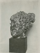 view Head of the Nymph [sculpture] / (photographed by Philip B. Wallace) digital asset number 1