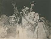 view The Blind (detail) [sculpture] / (photographed by De Witt Ward) digital asset number 1