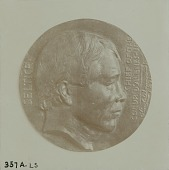 view Seltice, Chief of the Coeur d'Alenes [sculpture] / (photographer unknown) digital asset number 1