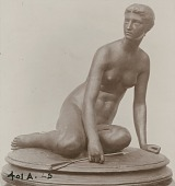 view Diana [sculpture] / (photographer unknown) digital asset number 1