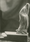 view Lady Macbeth [sculpture] / (photographer unknown) digital asset number 1
