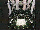 view [Isabella Stewart Gardner Museum] digital asset: [Isabella Stewart Gardner Museum]: [1980?]