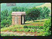 view Monticello digital asset: Monticello: 06/01/1984