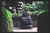 view [High Hatch]: closeup of Korean Buddha. digital asset: [High Hatch]: closeup of Korean Buddha.: 1997 May.
