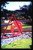 """view Pampas Point: Sculpture """"The Triangle"""". digital asset: Pampas Point: Sculpture """"The Triangle"""".: 1994 May."""