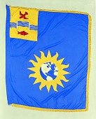 view Flag Designed for the Smithsonian Tropical Research Institute, Smithson Bicentennial digital asset number 1