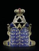 view Torah Ark digital asset number 1