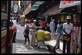 view Documentation of Street Scenes with People in Panama, STRI digital asset number 1