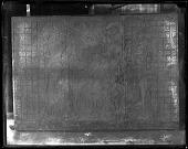 view Cast of Palenque Tablet digital asset number 1