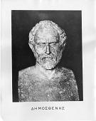 view Demosthenes (384-322 B.C.) digital asset number 1