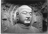 view Colossal Buddha, Da fo si, Bin Xian, Shaanxi digital asset number 1