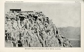 view SAO Shelter Atop Mount Whitney digital asset number 1