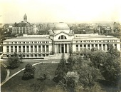 view Architectural History of the National Museum of Natural History, 1904 digital asset number 1