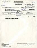 view Shipping Invoice of Field Equipment for S. Dillon Ripley digital asset number 1
