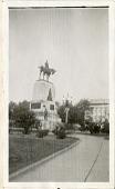 view General William Tecumseh Sherman Monument digital asset number 1