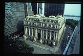 view George Gustav Heye Center in the Alexander Hamilton Customs House digital asset number 1