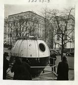 view Pressurized Gondola on the Street in Washington D.C digital asset number 1
