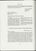 view Spencer Fullerton Baird's Letter to George Perkins Marsh (May 6, 1854) digital asset number 1