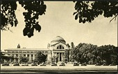 view Front of Postcard of the Natural History Building digital asset number 1