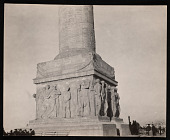 view Base of Commemorative Statue of Samuel Pierpont Langley digital asset number 1