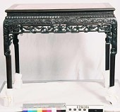 view Oblong Carved Marble-Top Table digital asset number 1