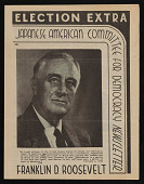 view Japanese American Committee for Democracy digital asset: Japanese American Committee for Democracy