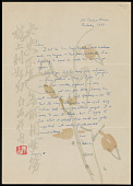 view Herring, Frances digital asset: Herring, Frances