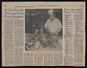 view Published Materials, Clippings, Food and Recipes digital asset: Published Materials, Clippings, Food and Recipes: circa 1975-1980