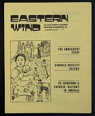 view Eastern Wind: The Asian-American Community Newsletter of Washington, D.C. Vol. 4, No. 1 digital asset: Eastern Wind: The Asian-American Community Newsletter of Washington, D.C. Vol. 4, No. 1