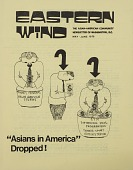 view Eastern Wind: The Asian-American Community Newsletter of Washington, D.C. Vol. 3, No. 12 digital asset: Eastern Wind: The Asian-American Community Newsletter of Washington, D.C. Vol. 3, No. 12
