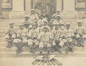 view Howard University Variety Baseball Team digital asset: Howard University Variety Baseball Team