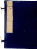 """view Photo album digital asset: Photo album: """"Summer 1925"""""""