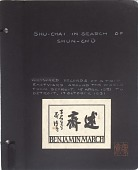 "view Photo album digital asset: Photo album: ""Shu-Chai in Search of Shun-Chü,"""