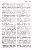 view Early Russian Aviation - Various Articles [2/3] digital asset: Early Russian Aviation - Various Articles [2/3]