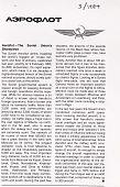 view Aeroflot (Various) digital asset: Aeroflot (Various)