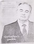 view A Survey of the Soviet Economy digital asset: A Survey of the Soviet Economy