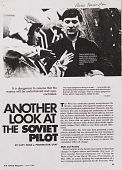 view Another Look at the Soviet Pilot digital asset: Another Look at the Soviet Pilot