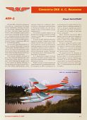 view Yak Aircraft: AIR-2 digital asset: Yak Aircraft: AIR-2