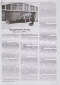 view Yak Aircraft: AIR-5 digital asset: Yak Aircraft: AIR-5