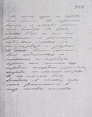 view I. I. Sikorsky [manuscript] digital asset: I. I. Sikorsky [manuscript]