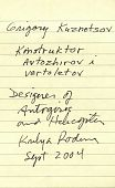 view Grigory Kuznetsov - Designer of Autogiros & Helicopters digital asset: Grigory Kuznetsov - Designer of Autogiros & Helicopters