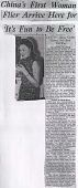 view Newspaper clippings digital asset: Newspaper clippings