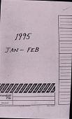 view Correspondence (Folder 1 of 3) digital asset: Correspondence (Folder 1 of 3)